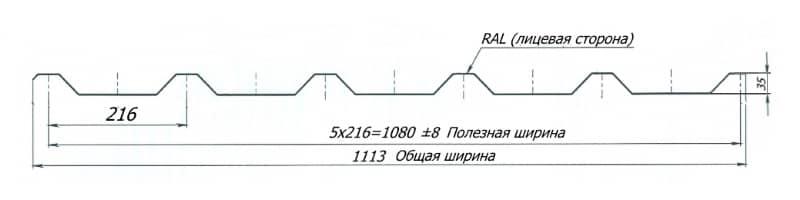 Профнастил HC35 кровельно-стеновой чертеж
