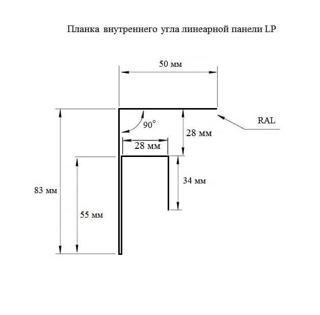 dobor_lp_new-01
