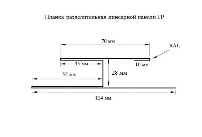 dobor_lp_new-02